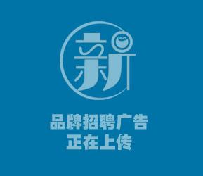 安明物流有限公司在唐山人才网(唐山招聘网)的宣传图片