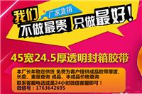 唐山四达电机修理有限公司的企业标志