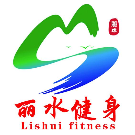 滦南县丽水健身娱乐有限责任公司的企业标志