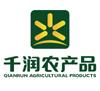河北千潤農產品有限公司