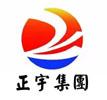 中建友(唐山)科技有限公司的企业标志