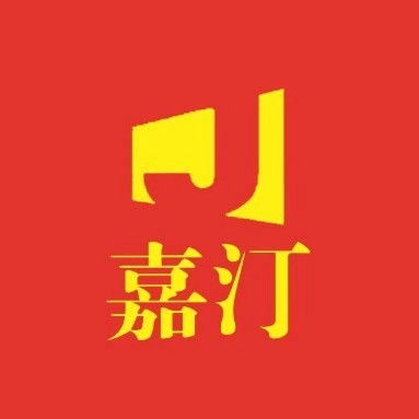 唐山嘉汀房地产经纪有限公司的企业标志