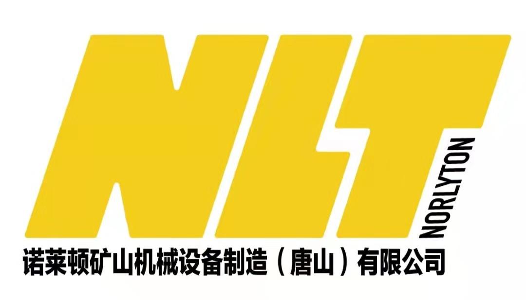 诺莱顿矿山机械设备制造(唐山)有限公司的企业标志